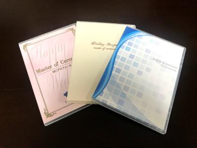 シェラトン舞浜司会者DVD