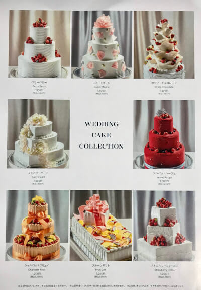 シェラトンケーキコレクション