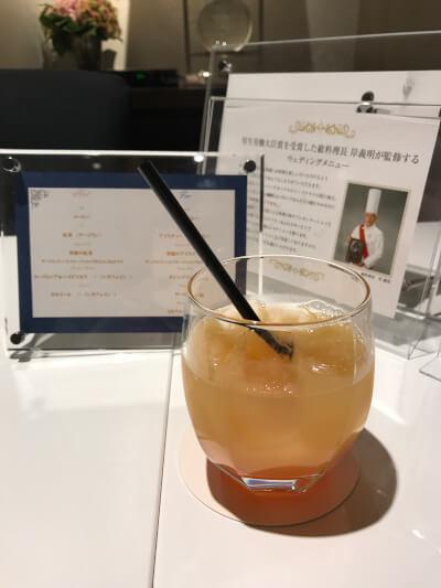 インターコンチネンタル東京ベイのブライダルサロン