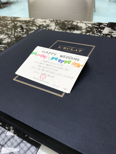 東京ベイ舞浜ホテルからのメッセージ