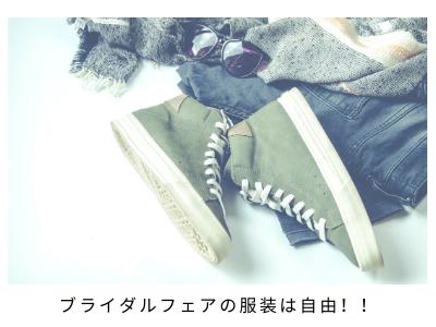 スニーカーとジーンズ